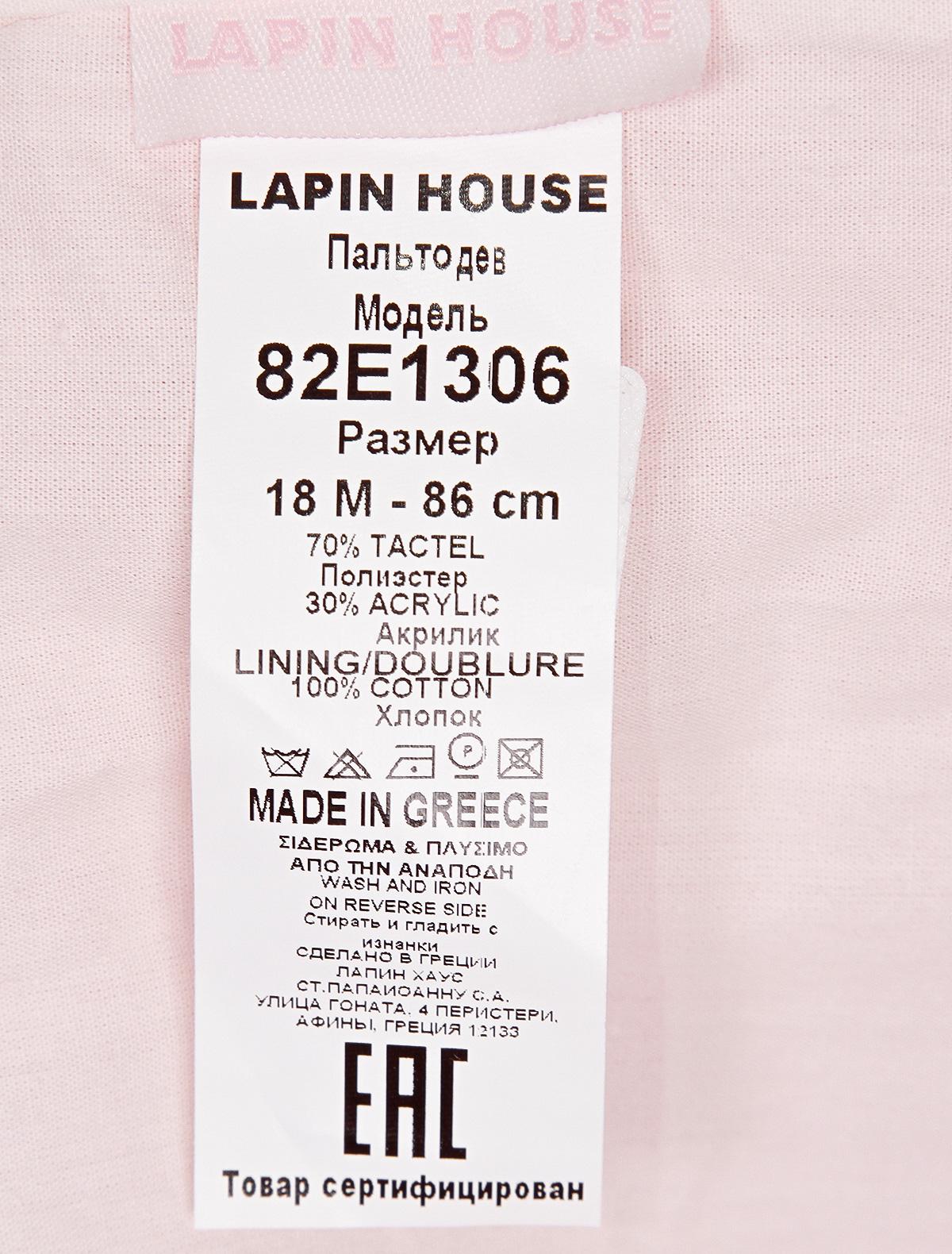 cd01c15df76 Купить Пальто Lapin House, 1122609880247, Для девочки – цены в ...