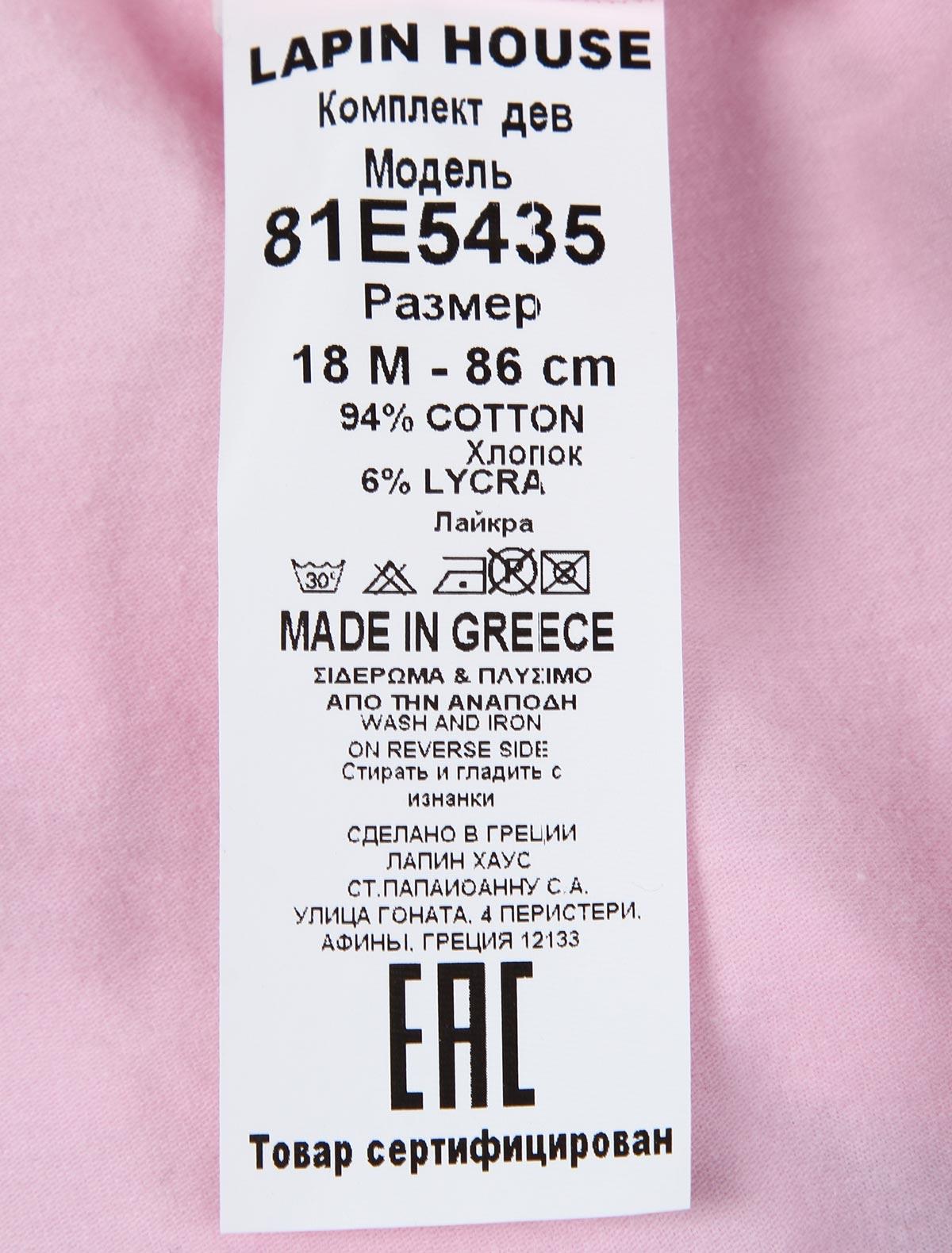 590d16e3755 Купить Комплект из футболки и легинсов с цветочным принтом Lapin ...