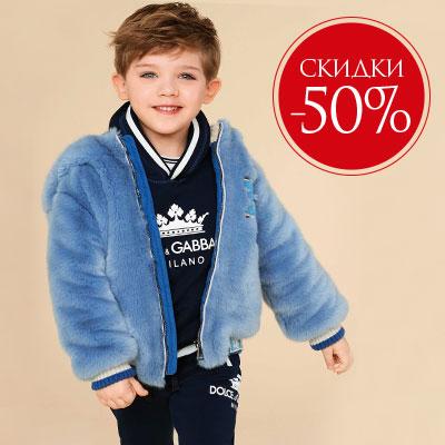 Интернет-магазин детской одежды ДАНИЭЛЬ - брендовая европейская ... 72959a79a87