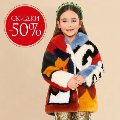 Интернет-магазин детской одежды ДАНИЭЛЬ - брендовая европейская ... 5a93f83c0ec