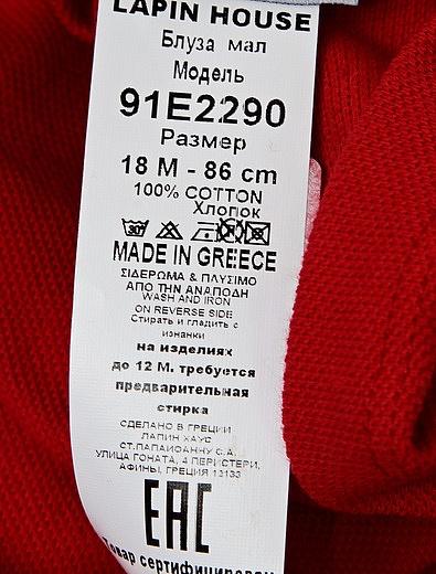 e78272a3022 Купить Поло Lapin House, 1141319970253, Для мальчика – цены в ...