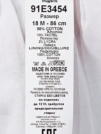 42acbbebfb8 Купить Платье Lapin House, 1051209970228, Для девочки – цены в ...